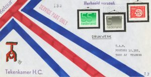19830714