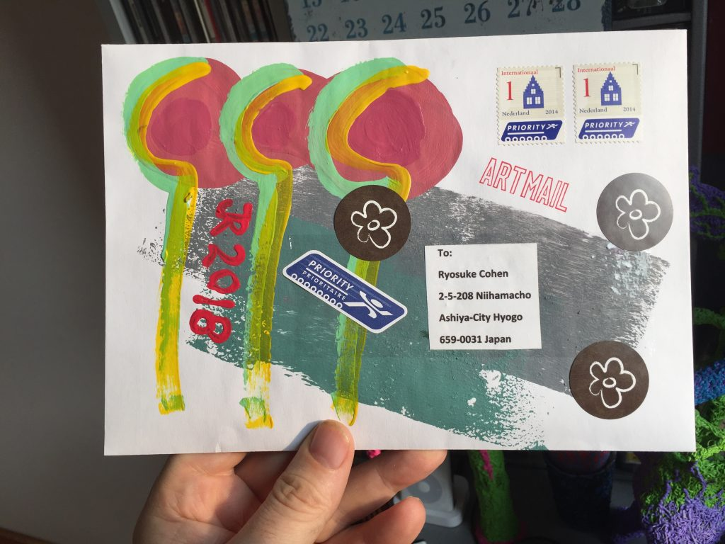 outgoing envelope to Ryosuke Cohen - Japan